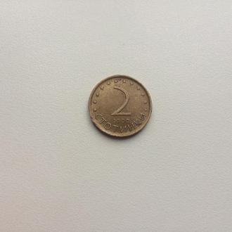 Болгария 2 стотинки 2000