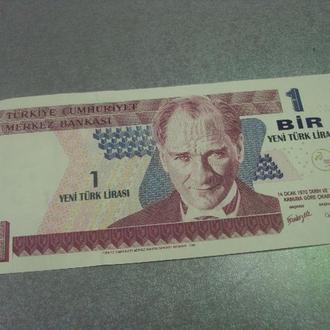 банкнота 1 лир 1970 год  турция №117
