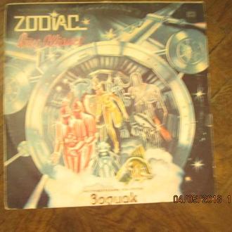 LP Zodiac  Зодиак  Disco Alliance  1980