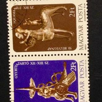 Венгрия 1977г  50-й день почтовой марки