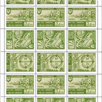 Укрфилкадра. Повтор марок лагерей военнопленных в Италии.