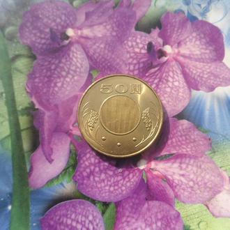 о-ров Тайвань 50долларов 2005г