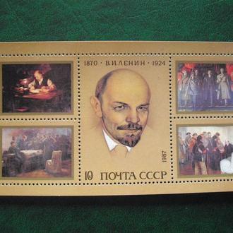 1987г.Ленин. MNH
