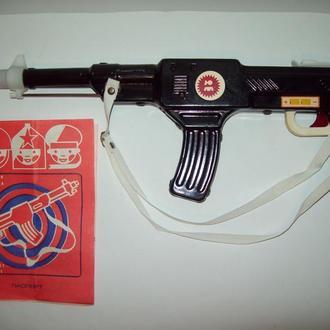 Игрушка автомат жесть времён СССР