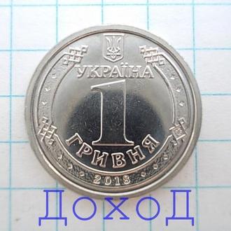 Монета Украина Україна 1 гривна гривня 2018 Володимир Великий №1