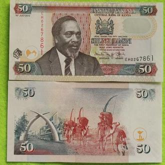 Кения 50 шиллингов 2010 UNC
