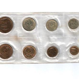 Набор Монет СССР 1962 год