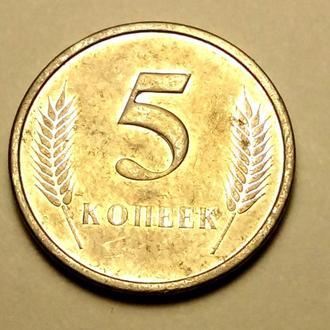 5 копеек 2000 года Молдова  !!! а2