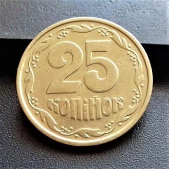 MN Украина 25 копеек 1992 г., 3БАм, средний зуб трезубца толстый