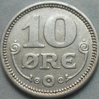 Дания 10 эре 1914 серебро состояние