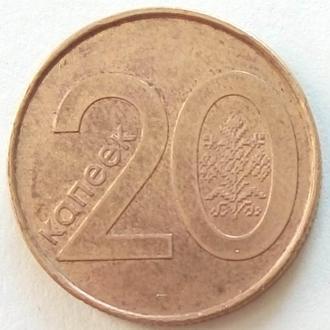(К2) Беларусь 20 копеек 2009