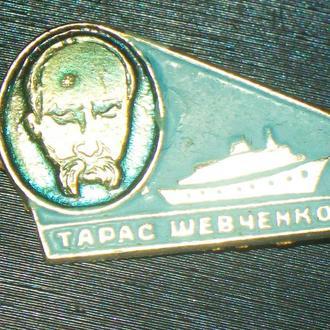 Флот корабль теплоход Тарас Шевченко   Ш