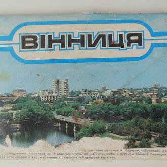 открытки 1987г.в.