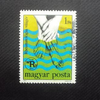 Венгрия 1977г.гаш.