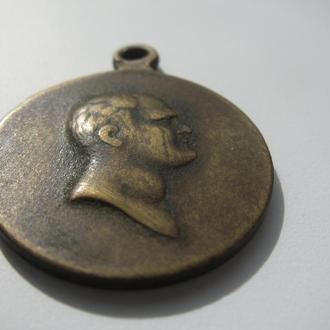 медаль сей славный год 1812-1912