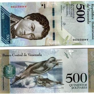 Venezuela Венесуэла  500 Bolivares 2016 UNC JavirNV