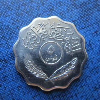 Монета 5 филс Ирак 1981 состояние