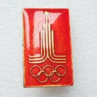 спорт Олимпиада 80 эмблема значок