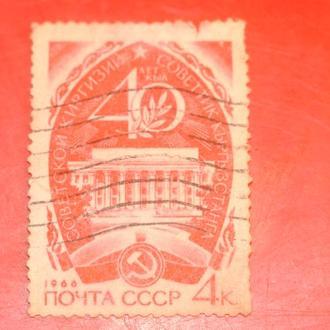 марка 1966 г Киргизия