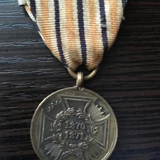 Медаль 1870г.