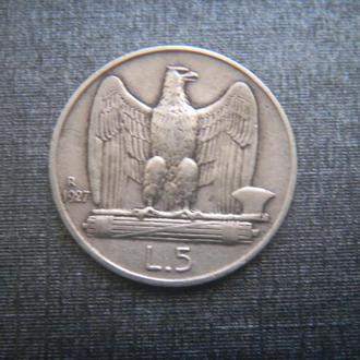 Италия 5 лир 1927 серебро