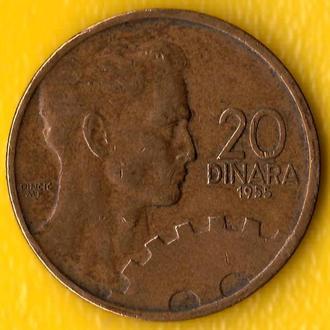 20 Dinara