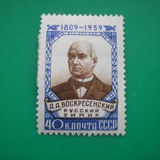 СССР 1959 Воскресенский  *