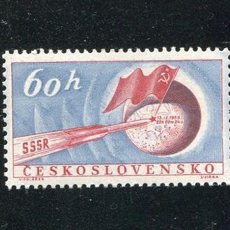 ЧЕХОСЛОВАКИЯ ЧССР 1959 ** КОСМОС ФЛАГ