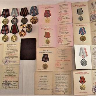 Медали СССР на одну фамилию