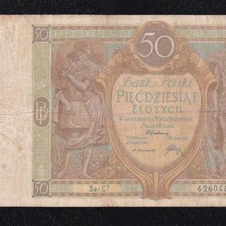 50 злотых 1929г. Польша.