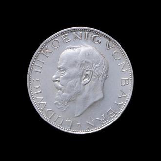 3 Марки 1914 Людвиг ІІІ,(42) Бавария