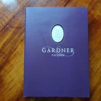Каталог гарднер 18-19 век Фарфоровая Пластика