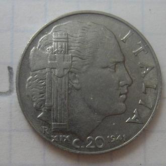 ИТАЛИЯ. 20 чентезимо 1941 г.