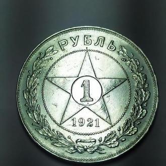 Рубль 1921 АГ unc