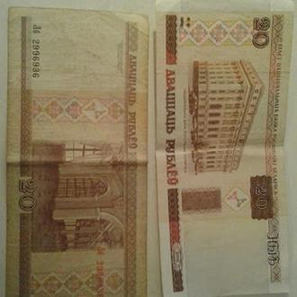 Белорусская купюра