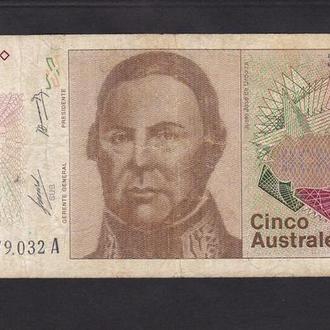 5 аустралов 1985г. Аргентина.