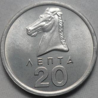 Греция 20 лепта 1976 фауна состояние в коллекцию