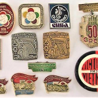 Значки 12 штук СССР разные Лот А 162