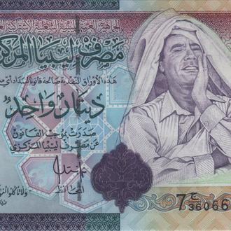 Ливия 1 динар  7 выпуск 2009 г. в UNC
