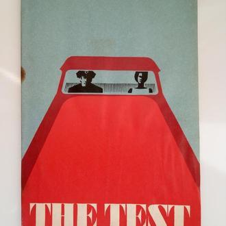The TEST - сборник рассказов на английском языке
