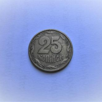 Оригинал.Украина 25 копеек 1996 года.