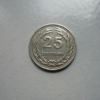 Сальвадор 25 сентаво 1977