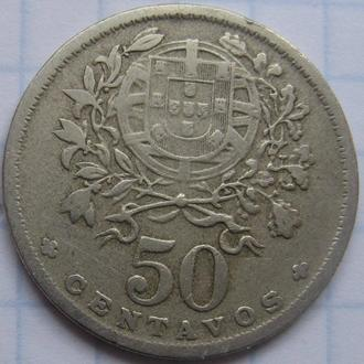 ПОРТУГАЛИЯ, 50 сентаво 1947 года.