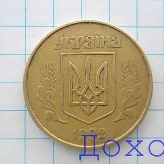Монета Украина Україна 50 копеек копійок 1992 гурт с 6-ю крупными зубцами №6