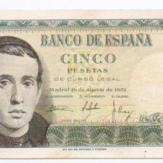 Іспанія 5 песет 1951р. аUNC. правління Франко