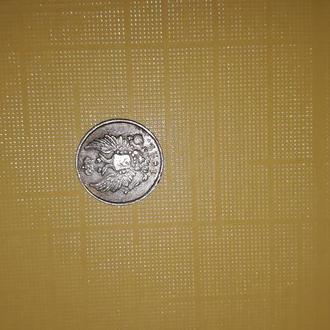 Монета Царской России Александра I