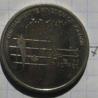 ИОРДАНИЯ, 10 пиастров 2006 года.