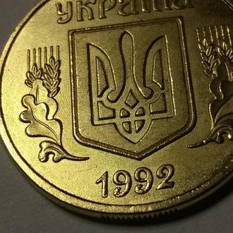 50 копеек 1992 год английский чекан