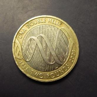 2 фунта 2003 Британія ДНК