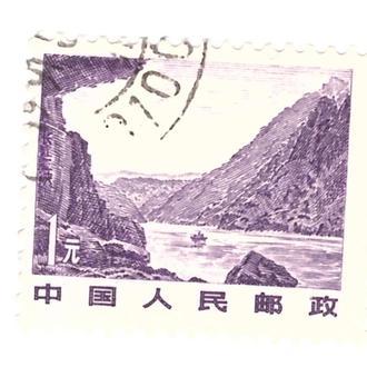 1981 Китай №1740 (Michel) Стандартная марка